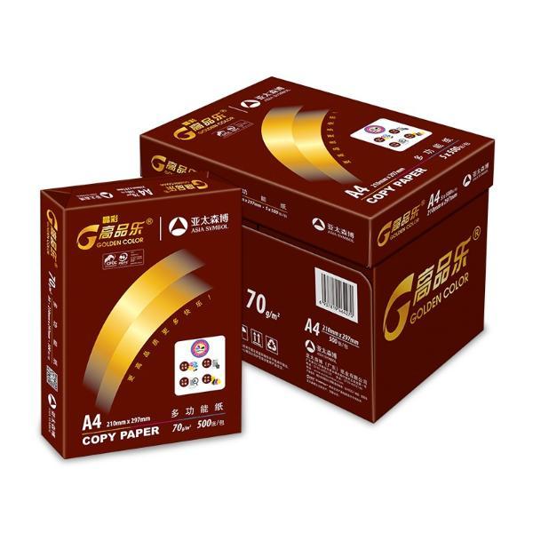 晶彩高品乐复印纸A4-70g  8包/箱