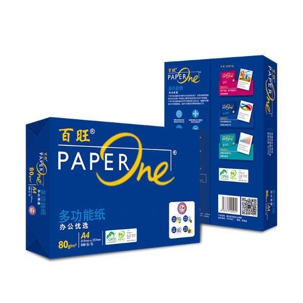 蓝百旺复印纸A4-80g  8包/箱